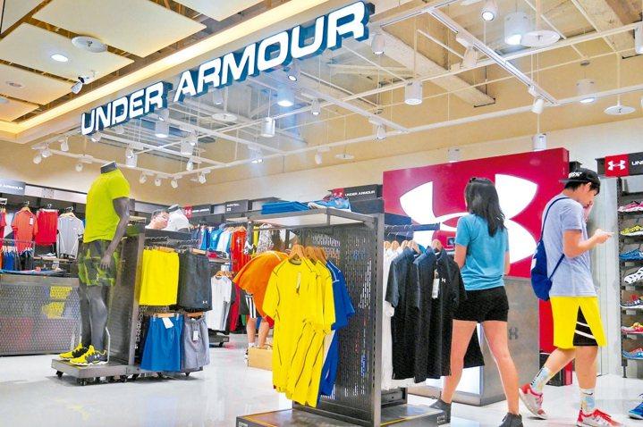 北美第二大運動品牌Under Armour財報不如預期。 本報系資料庫