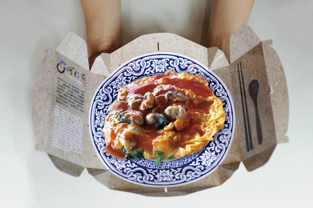 圖取自台灣美食展粉絲團
