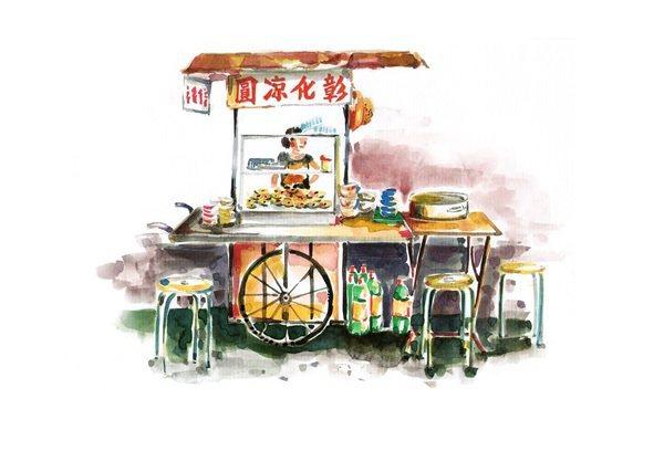 圖取自彰化涼圓粉絲團,涼圓老闆的女兒將40年前母親到夜市賣涼圓的擺攤車畫了出來,...