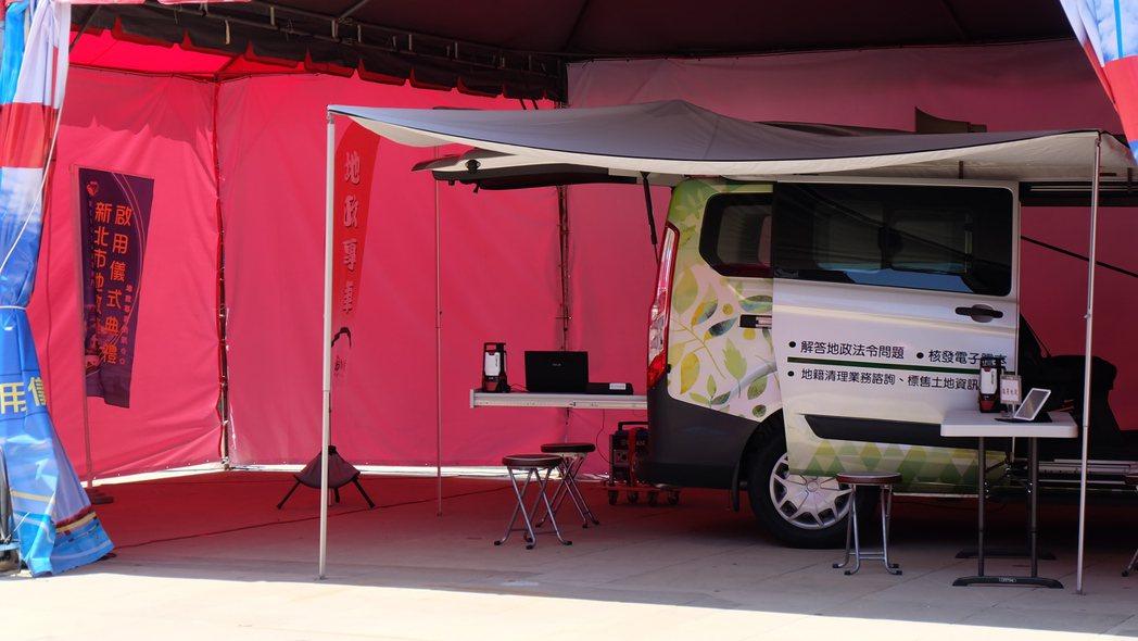 新北市第一輛地政專車昨天在瑞芳啟動,由瑞芳區地政事務所爭取打造的專車造價近200...