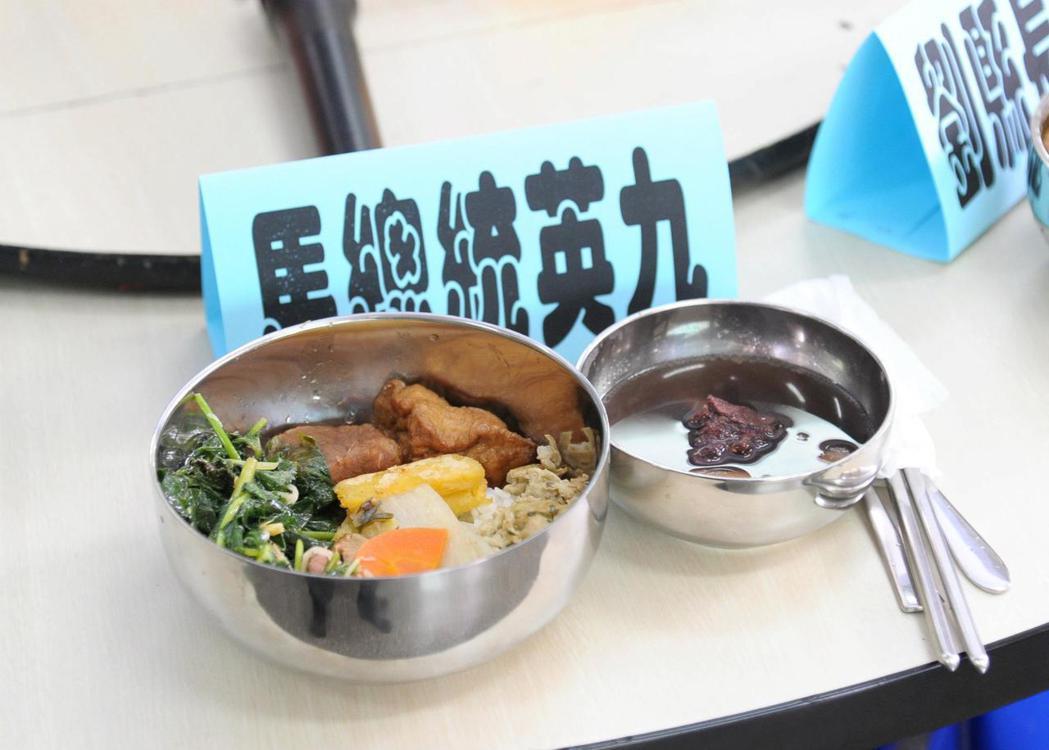 馬前總統執政時餐飲簡單,皆食用中興官邸製作的50元便當,八年來「始終如一」。不過...