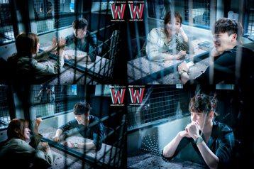 MBC水木劇《W》29日曝光了男女主角在監獄會面的花絮照曝光,在第四集的中,姜哲和吳妍珠緊張地在監獄中會面,不過這個場景其實私底下沒那麼嚴肅啦!劇組29日曝光了兩人在拍片空擋的模樣,看照片中他們兩個...