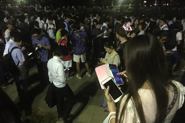 Pokemon GO夯 日人下班衝公園捉寶