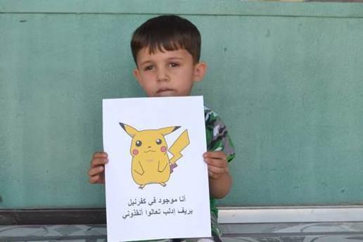 各國瘋寶可夢  敘利亞童繪皮卡丘求救