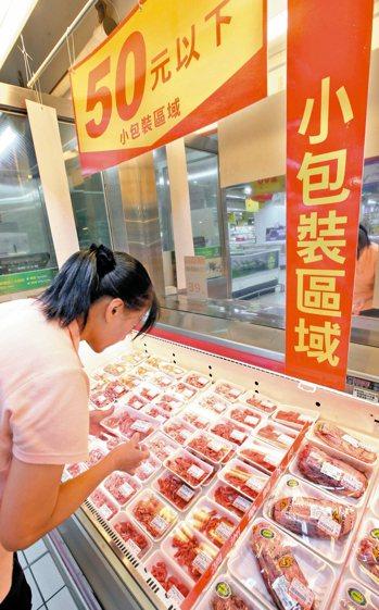大潤發量販店推出小包裝食物專區。 記者屠惠剛/攝影