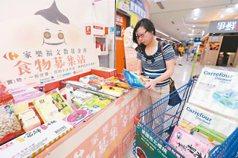 歐美賣場捐剩食 家樂福最快八月跟進