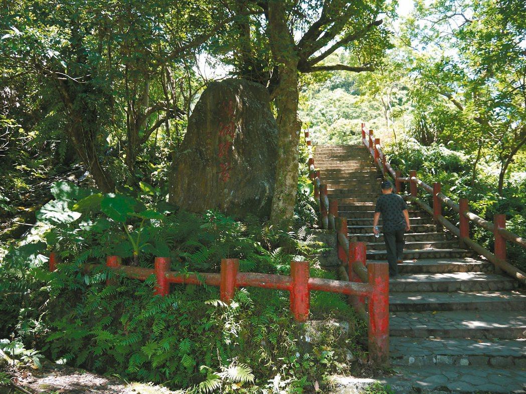 猴硐坑步道起步區,很不像步道。 記者羅建怡/攝影