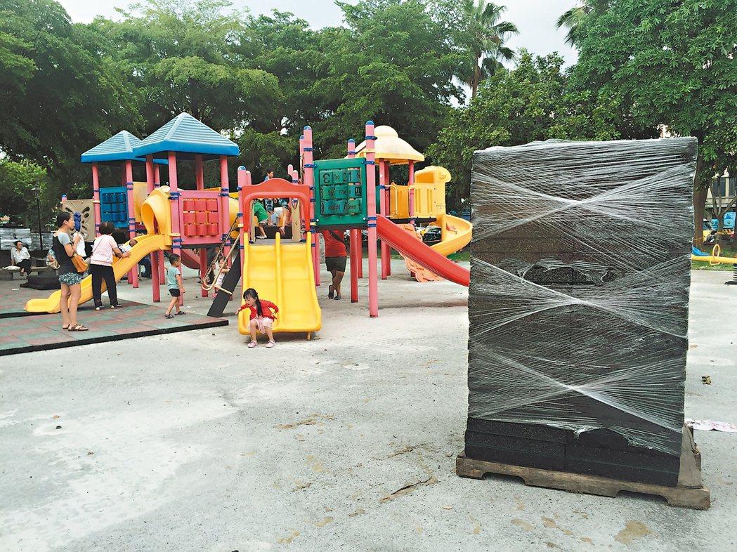 水萍塭公園的軟墊老舊,最近正全面更新,希望能給孩子更加安全的遊憩空間。 記者綦守...
