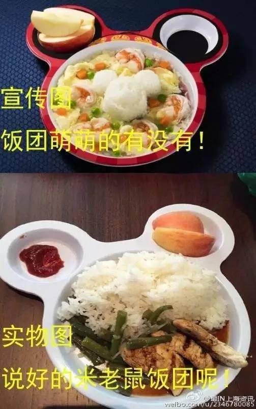圖片來源/ 微博