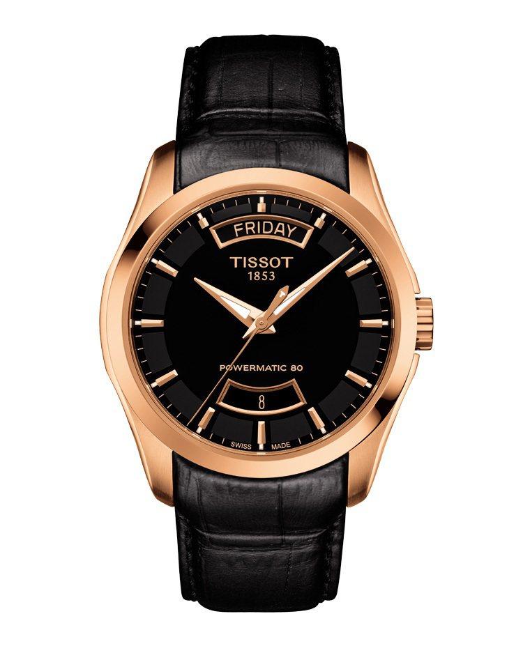 天梭庫圖系列自動三針腕表(男),25,500元。圖/Tissot提供