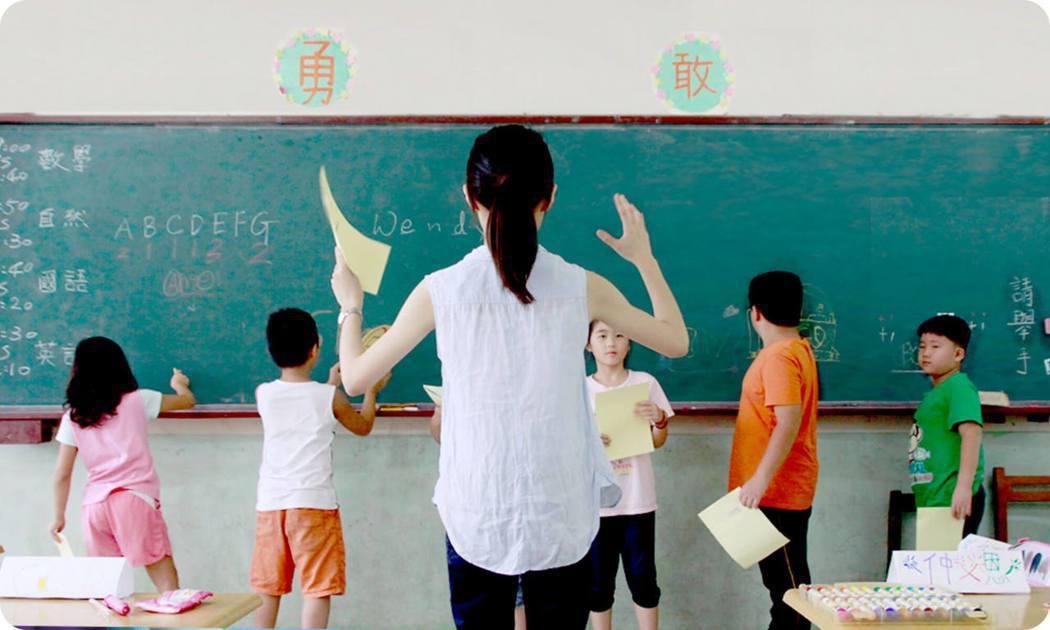 圖/取自為台灣而教協會(TFT)