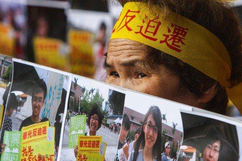 華光社區的迫遷安置,難道是種恩賜,而非權利?