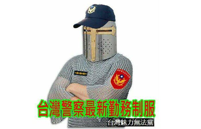 圖片來源/ 台灣魅力無法黨