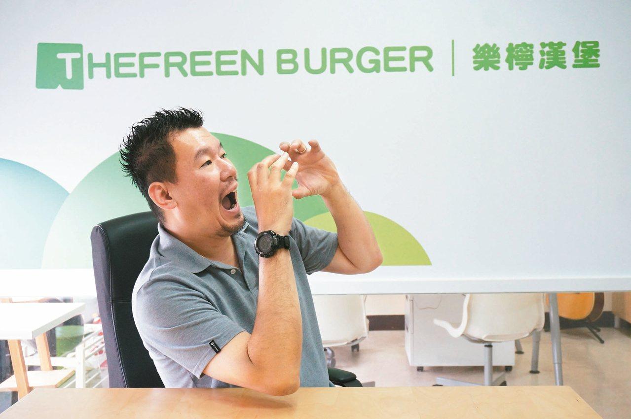 「樂檸漢堡」創辦人「YC」陳永中,把品牌當自己小孩,盼將本土美式漢堡發揚光大。 ...