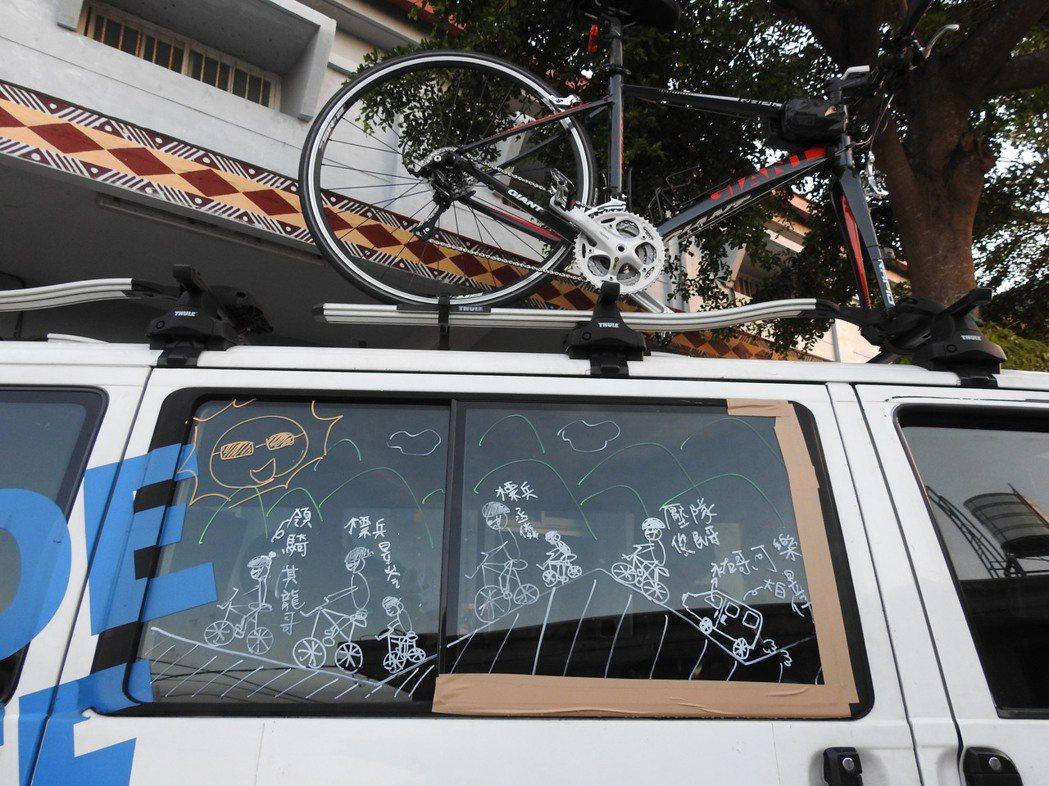 保母車上,畫著領隊哥哥姊姊可愛的圖案和名字。特約記者李欣恬/攝影