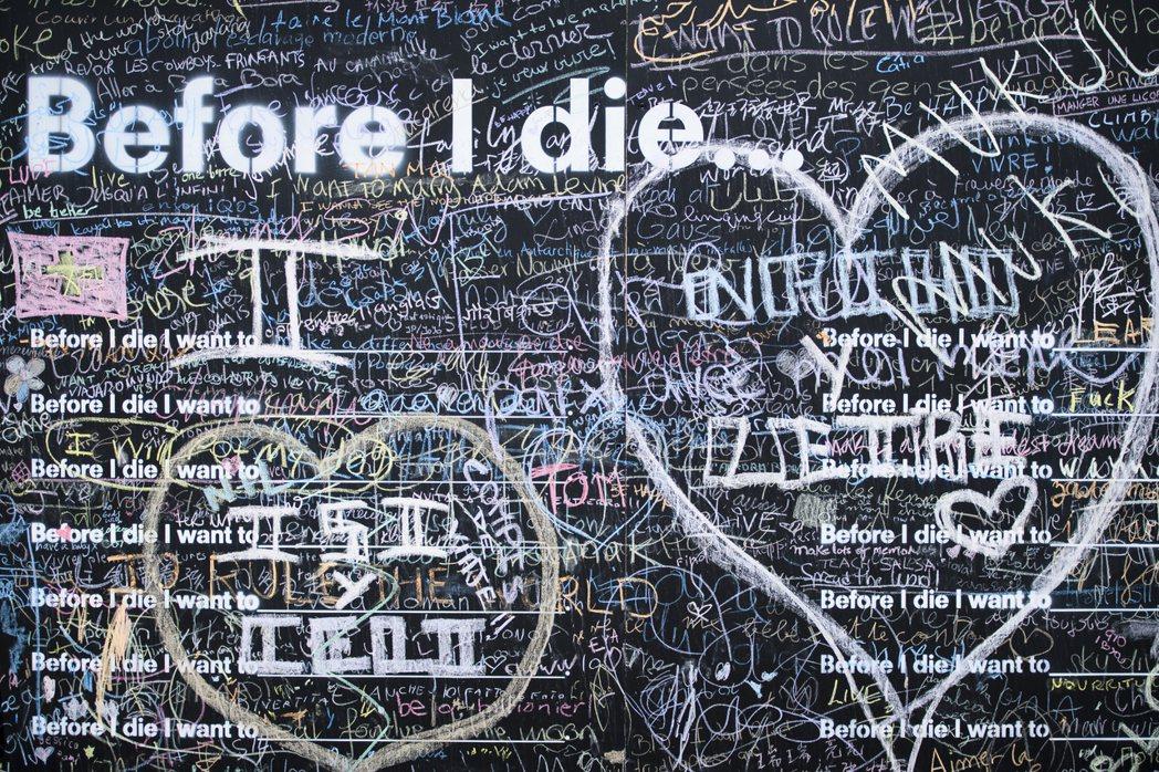 資料圖片:「在我死之前...」計畫,至今已於全世界70多座城市、超過1,000多...