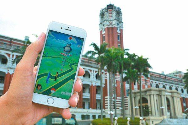 Pokémon Go新手必看 入門體驗全攻略