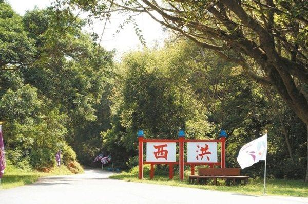 過去的營區開放做為漆彈體驗場,西洪營區吸引不少玩家前來體驗。 記者邱雯敏/攝影