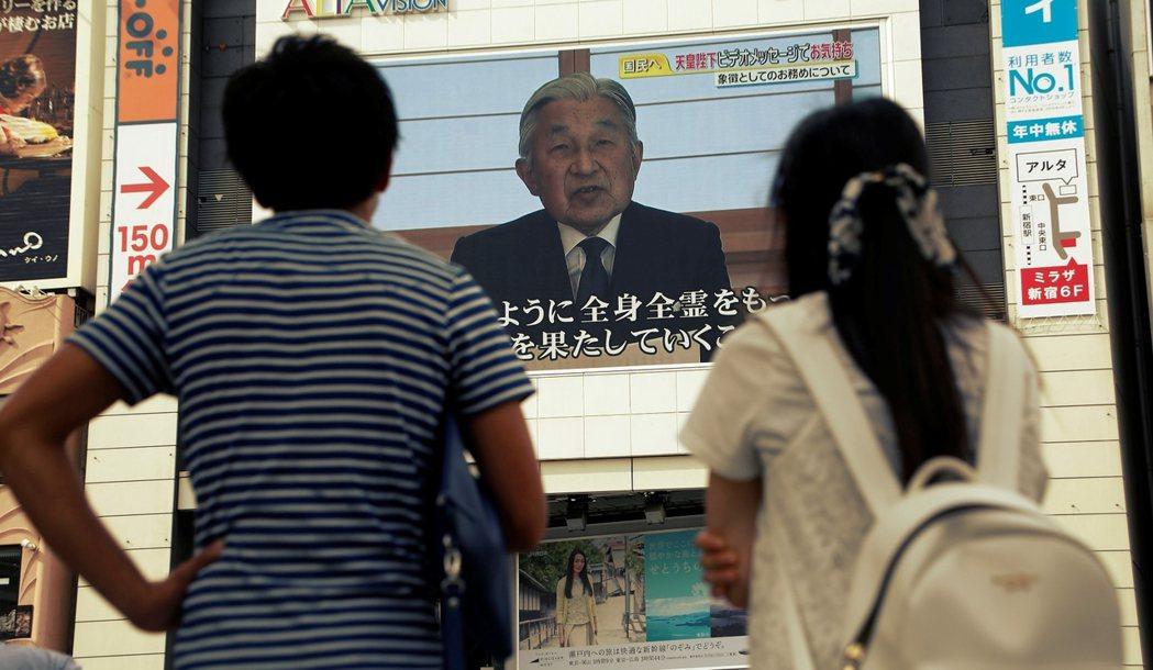 82歲的日本天皇明仁,8月8日下午3點向日本國民發表演說。發言中,天皇稱自己已超...