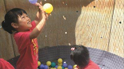 台北鄰里公園翻轉計畫,打造「兒童志氣公園」將二手水塔變成可觸摸、造型新穎的遊具設...
