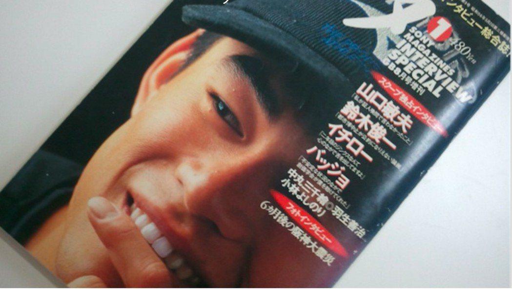 當年接受雜誌「Inter」訪問的鈴木一朗,21歲的他仍然相當稚氣。 圖/取自...