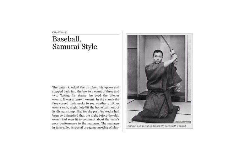 探討美國棒球與日本武士道的《菊與球棒》中,王貞治當時秋訓時也會練劍道。 圖/...