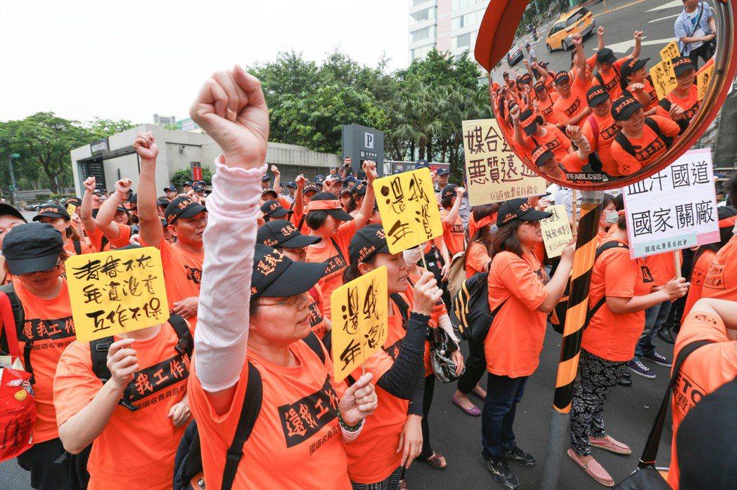 國道收費員自救會歷經多次抗爭,今天凌晨宣布抗爭成功。圖/聯合報系資料照