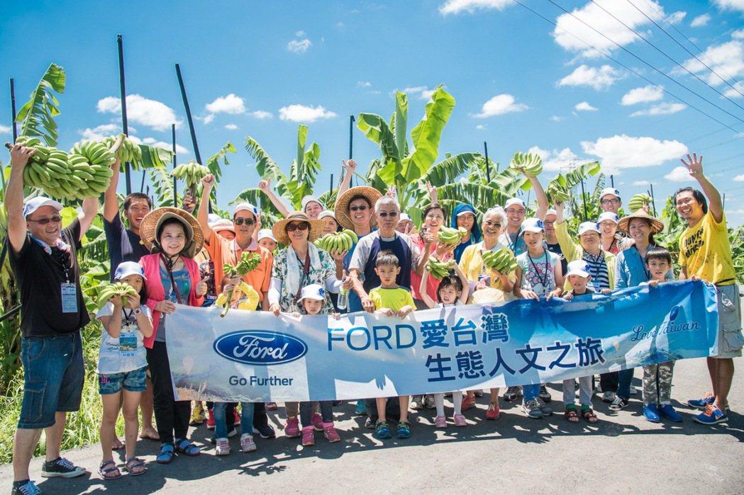 「Ford愛台灣生態人文之旅」來到炎熱的島國南端,造訪高雄旗山的香蕉新樂園,見證...