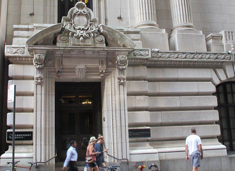 兆豐銀紐約分行遭美國重罰1.8億美元,紐約的主管機關認為涉及違反反洗錢規範。圖為...