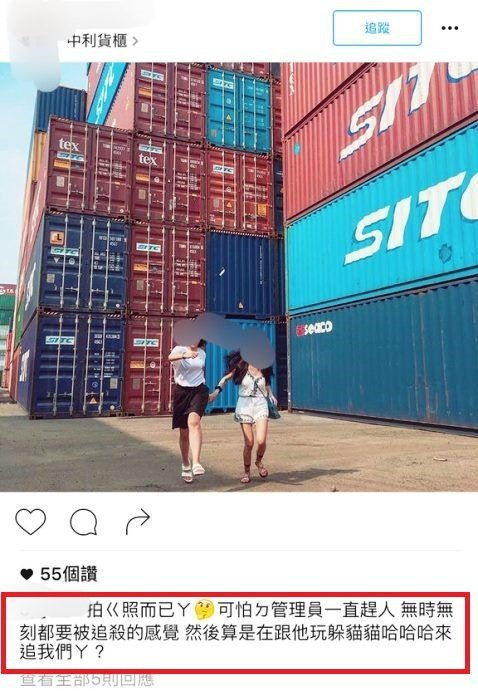 圖片來源/instagram