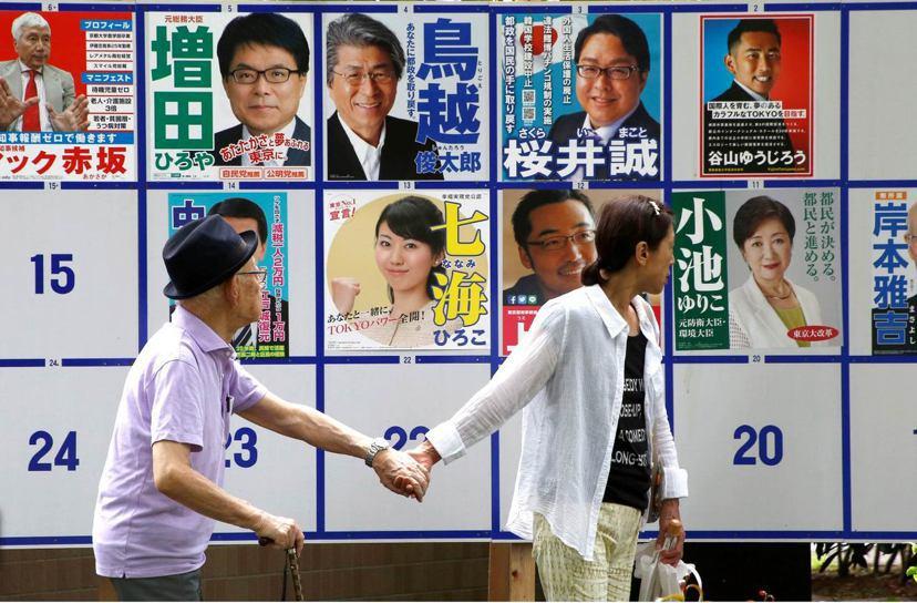 東京都知事補選動見觀瞻,在野聯盟推舉的鳥越俊太郎,一連多次荒腔走板的演出,讓其最...