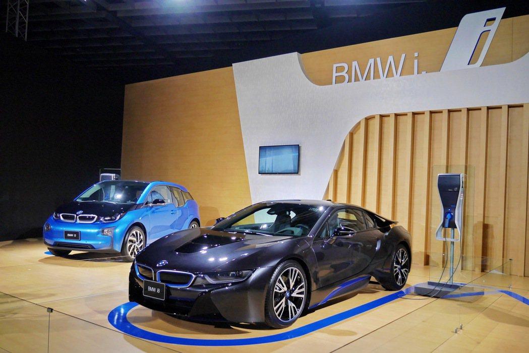 電動車BMW i3及油電跑車i8將在「BMW i」展區呈現出電能科技。 記者陳威...