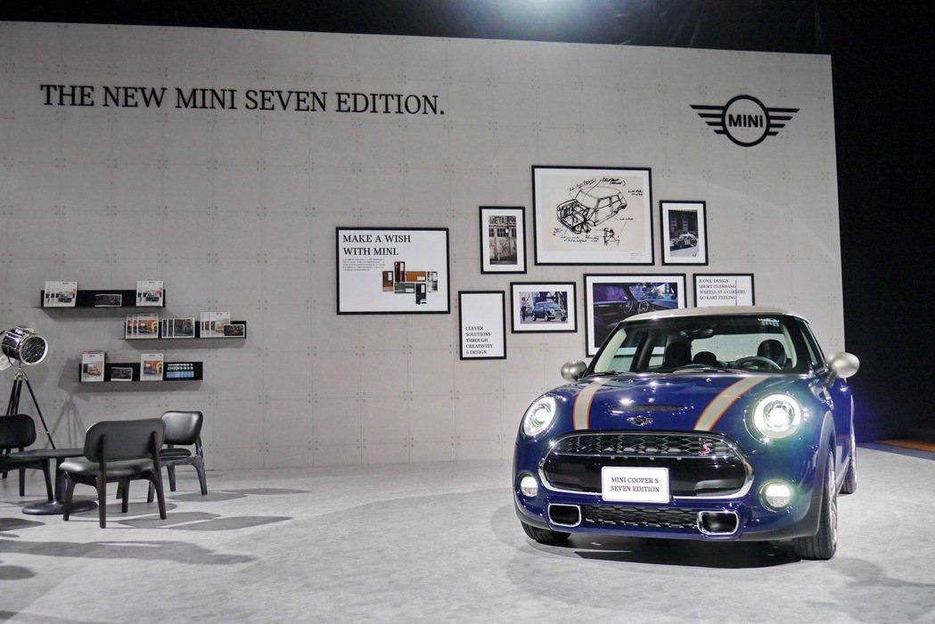 MINI Seven Edition特仕車。 記者陳威任/攝影