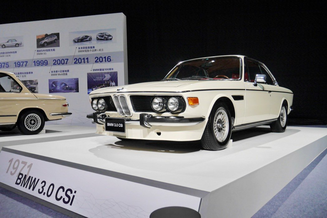BMW 3.0 CSi。 記者陳威任/攝影