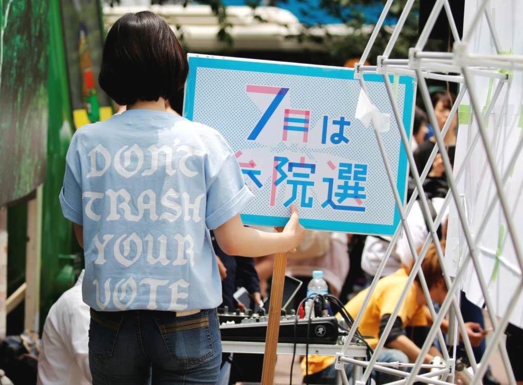SEALDs最初的設定,是以七月的參議院選舉作為「最後一戰」,但選後接連兩起社運...
