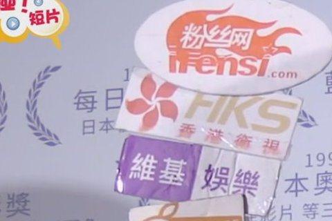 宋芸樺跟梁家輝合拍五月天MV喊著要演「寒戰III」,結果家輝哥怎麼回應呢!!