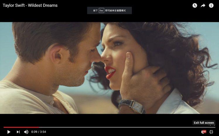 史考特伊斯威特擔綱泰勒絲〈Wildest Dreams〉MV男主角。圖/擷自Yo...