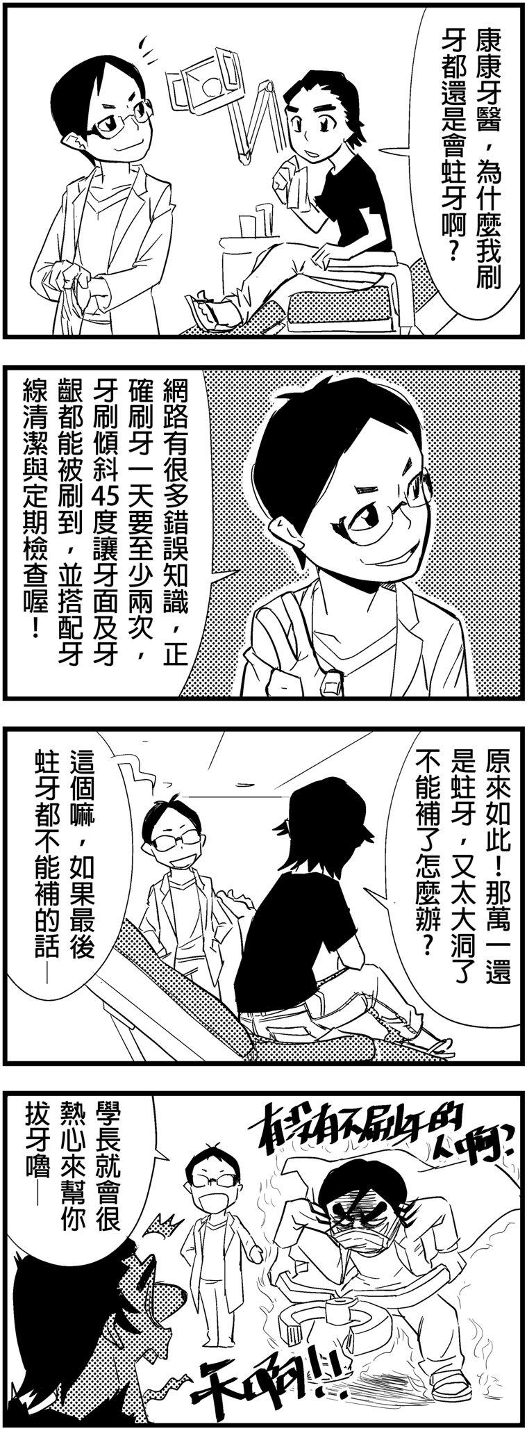 文/雷亞 圖/兩元