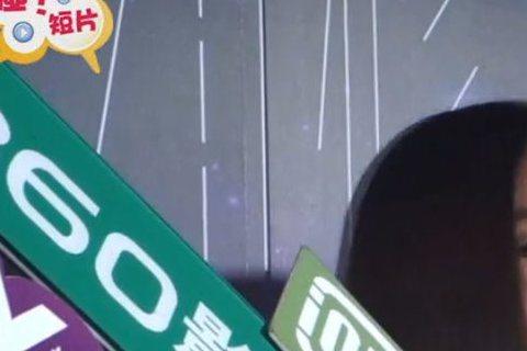 蔡健雅與蔡依林尬舞「我呸」,雙姝戳奶成為亮點,究竟蔡健雅是不是假奶哩?!慶功宴上....她證實了這件事!