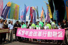 中華民國年金破產:荒謬的制度害人