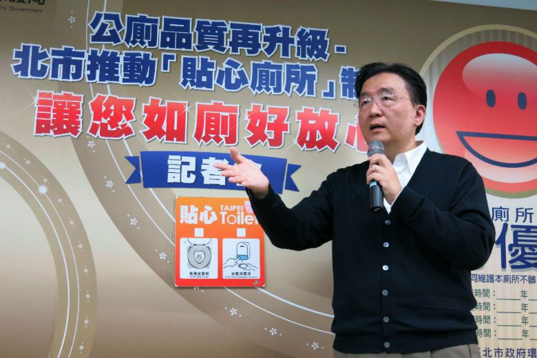 台北市擬自2017年起調整公廁分級評鑑內容,公廁皆需提供馬桶坐墊紙或坐墊消毒液。...