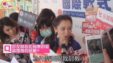 徐若瑄當開球嘉賓,被問到 好友林心如肚子裡的寶寶,她說.....
