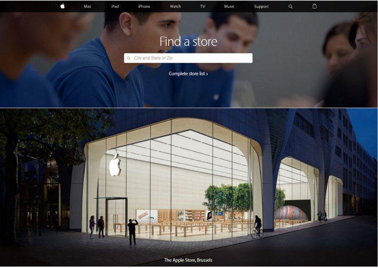 Apple Store台灣首店將進駐台北101購物中心。圖/摘自Apple官網