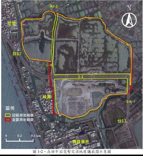 茄萣濕地開發1-4道路示意圖,1-1道路已將濕地南北切割,左側1-4道路貫通後,...