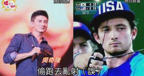 里約奧運明星臉也太多了,快點來收服明星臉寶貝,羅志祥小豬那隻,CP應該有破千 XDDD噓!星聞 幫大家整理好惹,快來捕獲!!對了其中的台灣選手林子琦明天(8/10)有比賽唷,記得幫她加油嘿!