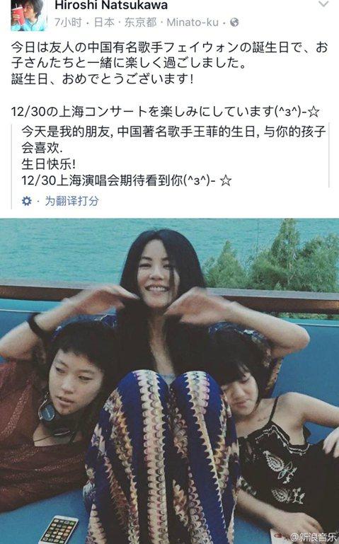 8日歌手王菲47歲生日,有網友在網路上流傳一張王菲與兩個女兒的合照,照片中竇靖童與李嫣兩人依偎在王菲的兩旁,而王菲對著鏡頭開心地笑著,這幕溫馨的畫面讓網友們大讚好有愛,網友更祝福他們能永遠幸福。