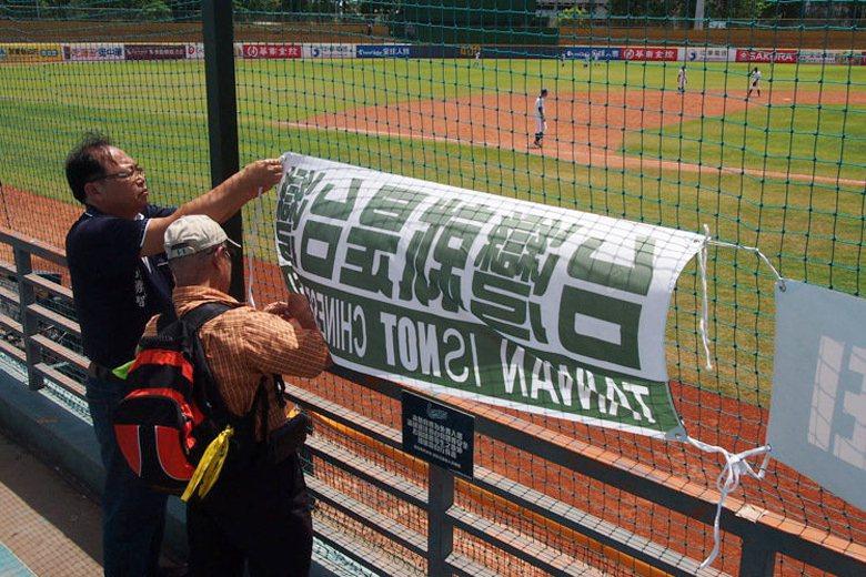 除了8月31日的亞洲青棒賽外,6月底在屏東舉行的次青年少棒錦標賽也曾發生過政治標...