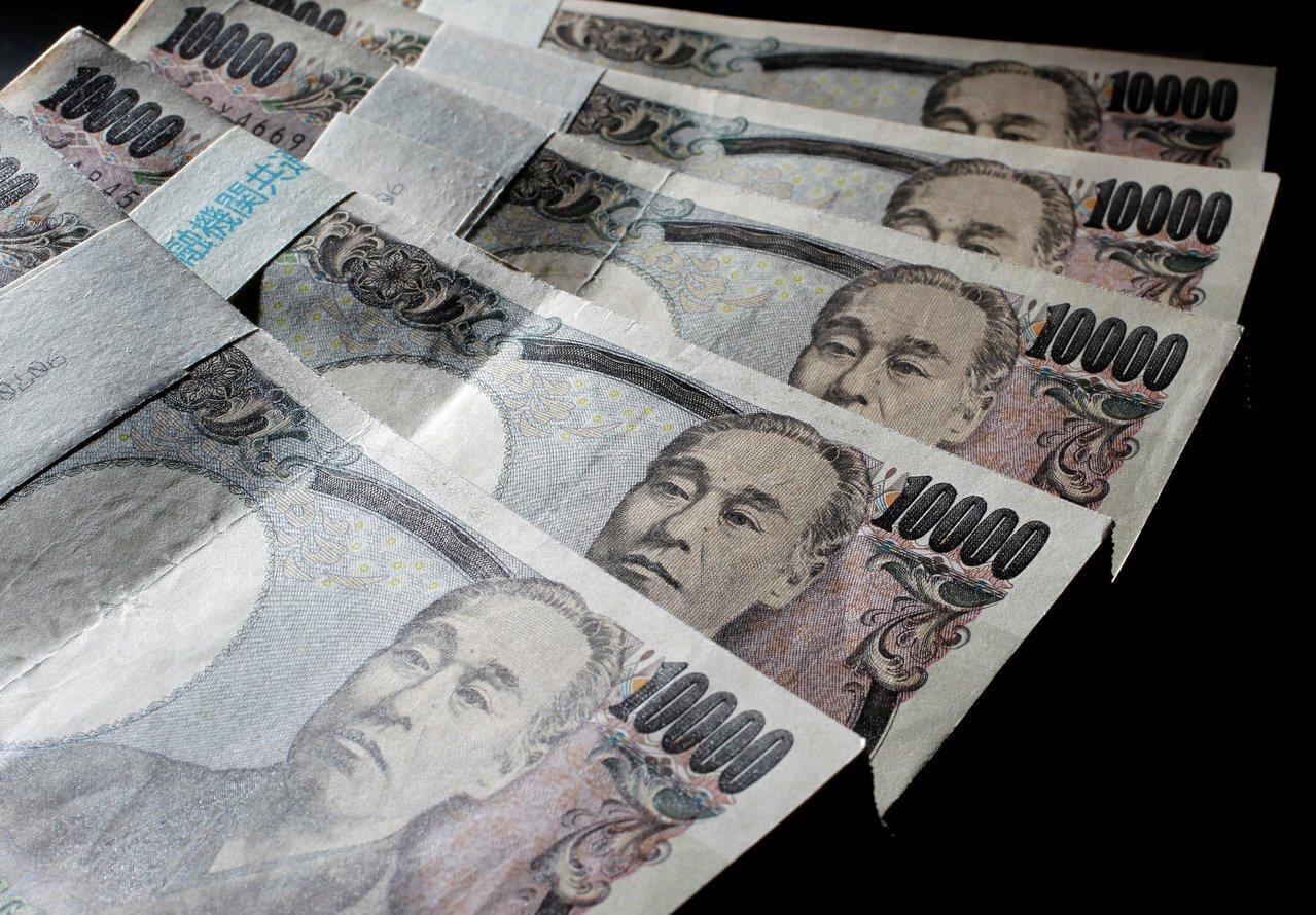 日幣示意圖,非新聞當事鈔。(路透)