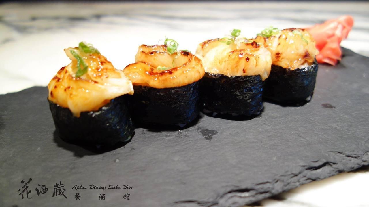 圖/擷自花酒蔵 餐酒館 Aplus Dining Sake Bar