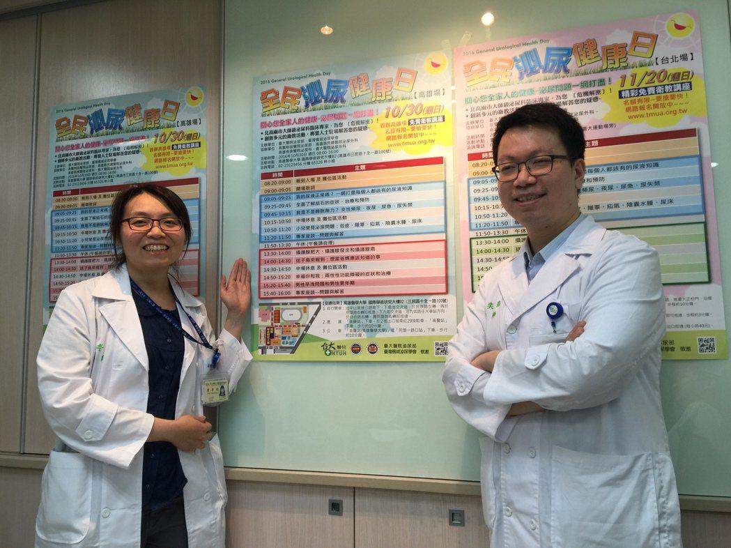 台大醫院泌尿部主治醫師葉亭均(左)、張奕凱(右),說明男女性常遇到的性功能障礙問...